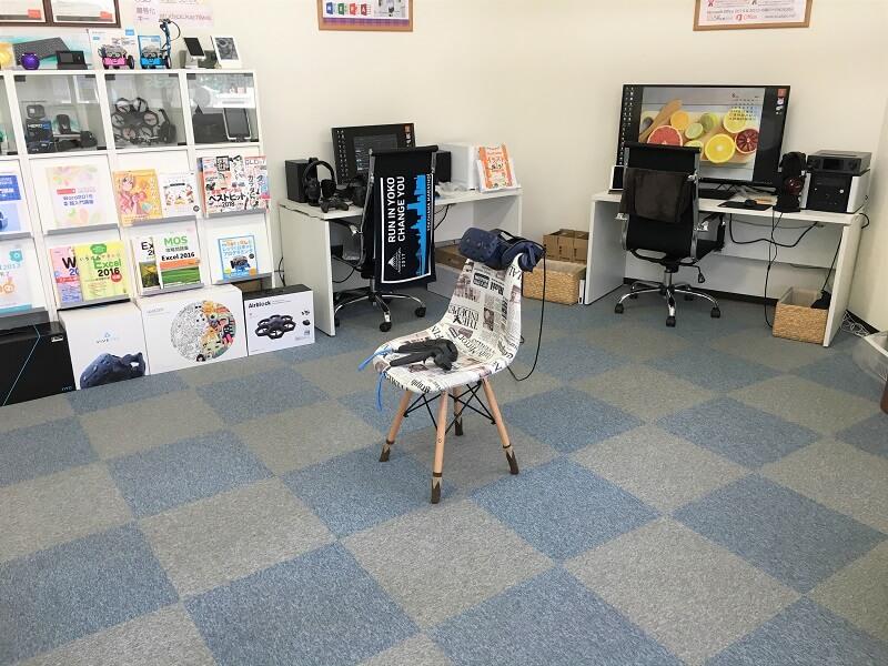 教室内のVRスペースの画像
