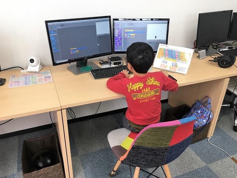 キッズプログラミング無料体験の画像