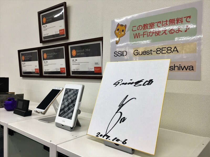 鈴木尚広さんのサイン画像