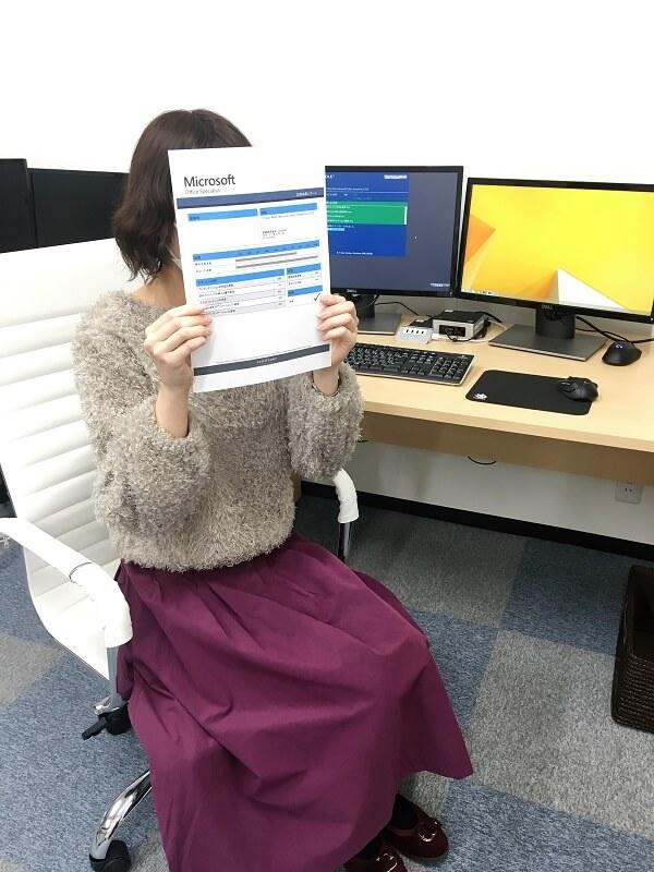 MOS試験合格者の画像