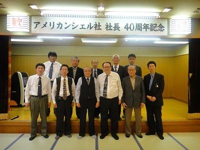 40th Anniversary of American Shell Co., at New Awaji