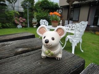 クラッシク【ハッピーマウス】