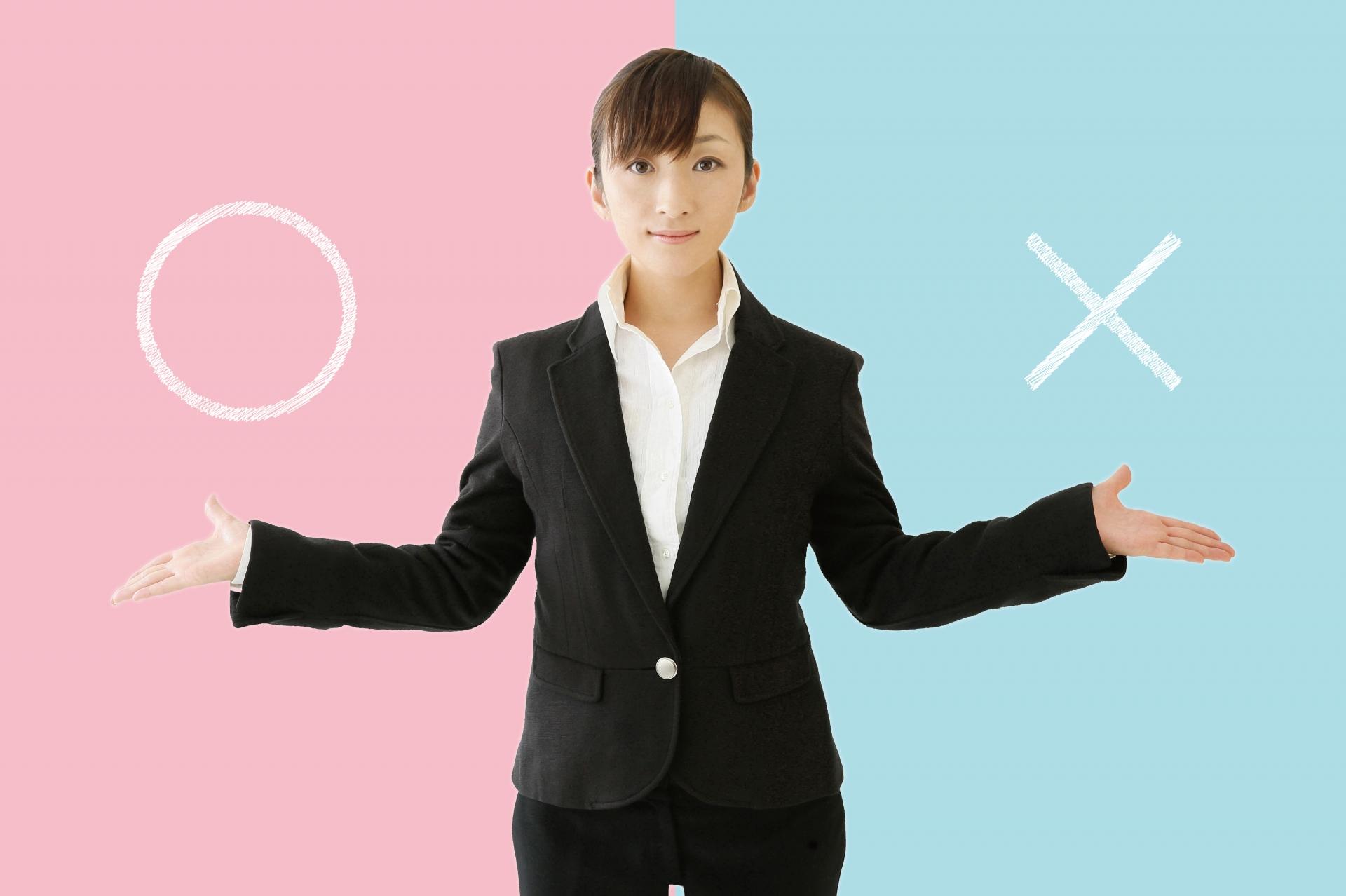 三重県探偵ブログ 「夫婦で感謝のメッセージ伝え合っていますか?」