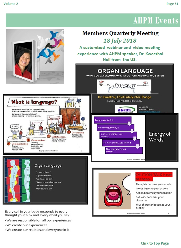 APHM Members Quarterly Meeting, July 2018: Organ Language, first page