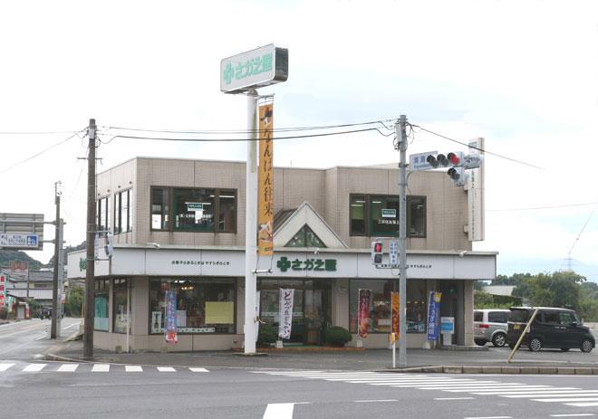 福岡 さかえ 屋