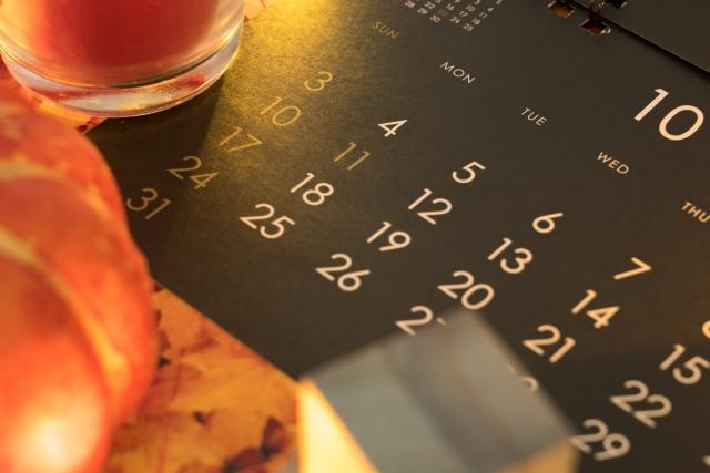 令和3年10月人事労務の業務カレンダー
