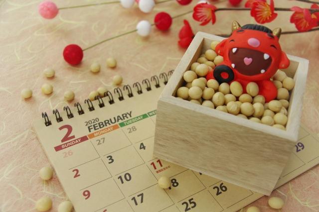 令和3年2月人事労務の業務カレンダー