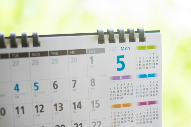 令和3年5月人事労務の業務カレンダー