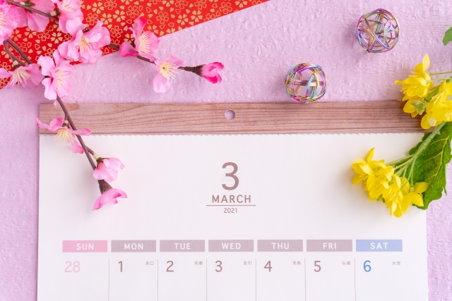 令和3年3月人事労務の業務カレンダー