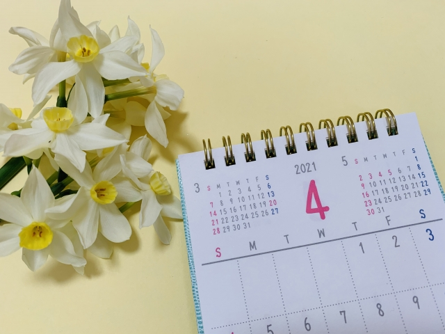 令和3年4月人事労務の業務カレンダー