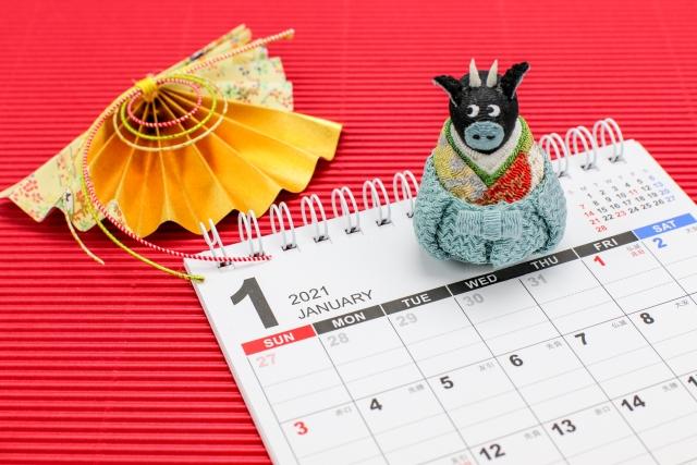 令和3年1月人事労務の業務カレンダー