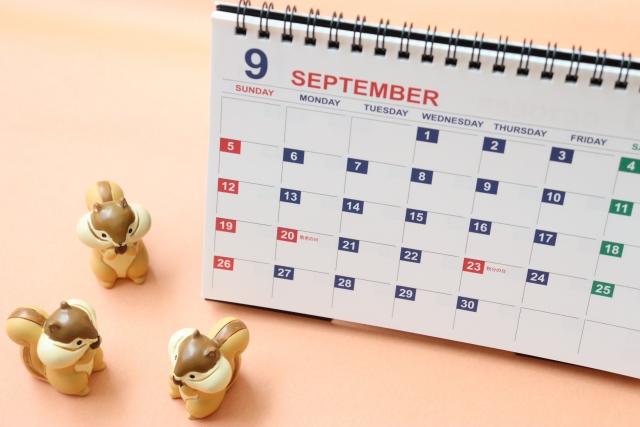 令和3年9月人事労務の業務カレンダー