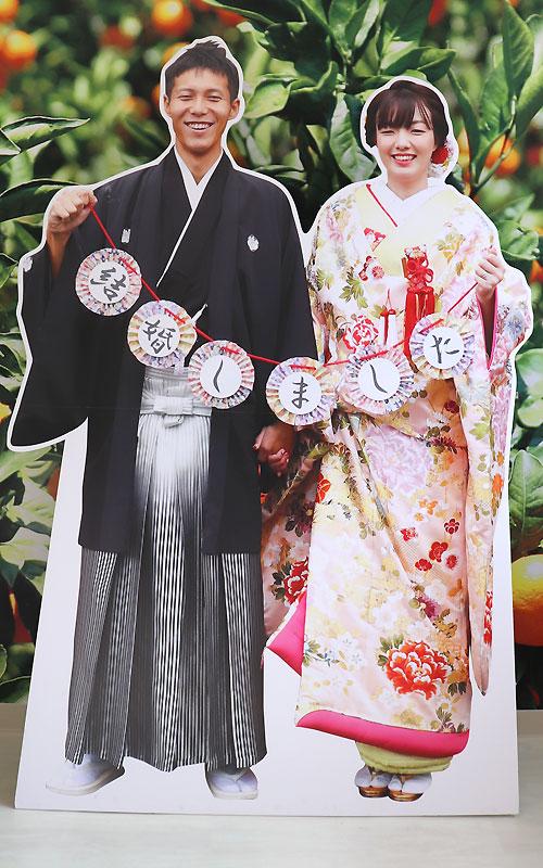【結婚式】高175・幅110cm