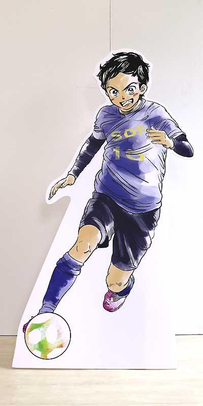 【サッカー少年】高135・幅75cm