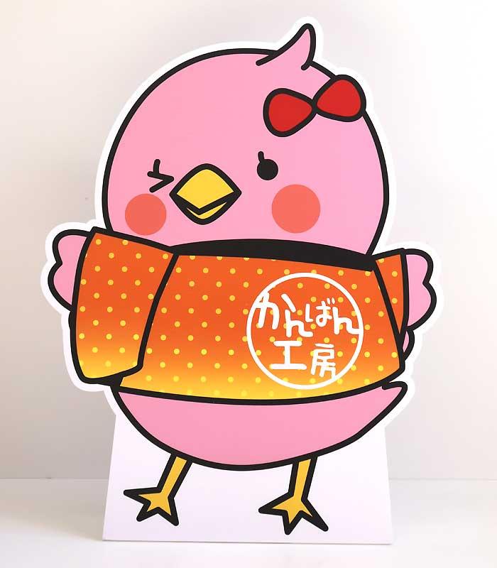 【ピンクちゃん】