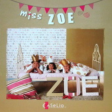 Tex Decor Mis Zoe