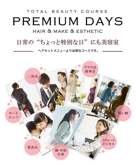 PREMIUM DAYS