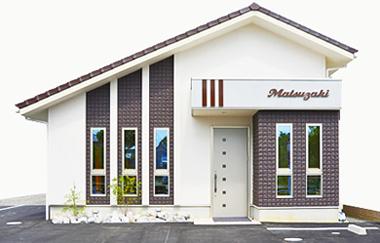 美容室Matsuzaki,外観