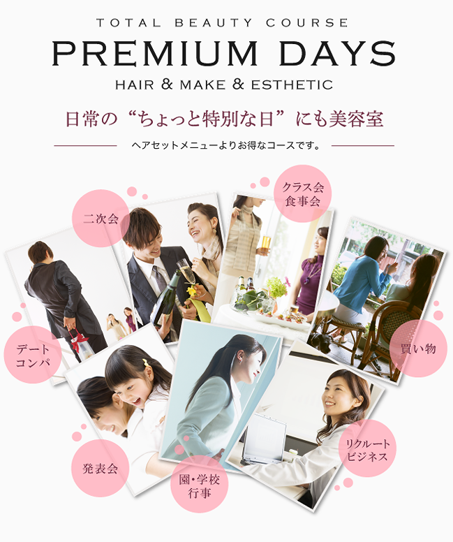 PREMIUM DAYS,title,image