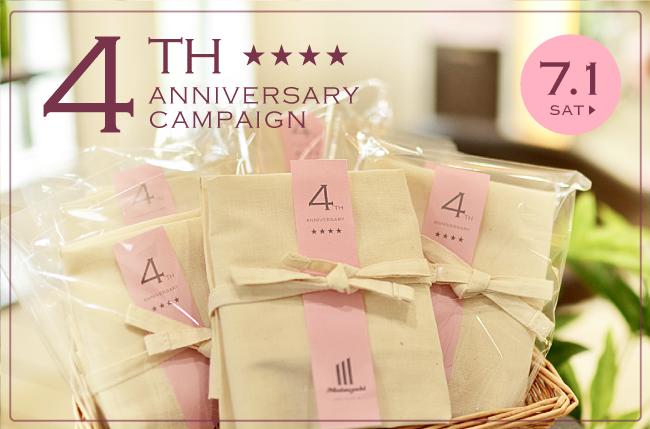 4th anniversary campaign