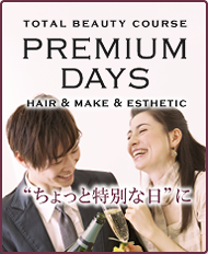 premiumdays