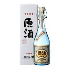 原酒   奄美大島酒造