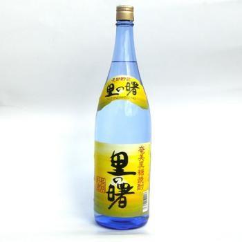 里の曙   町田酒造