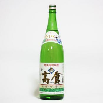 高倉  奄美大島酒造