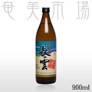 長雲   山田酒造