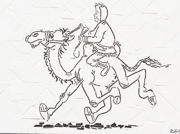 """""""Corrida de Camelo"""" - 43x33 cm"""