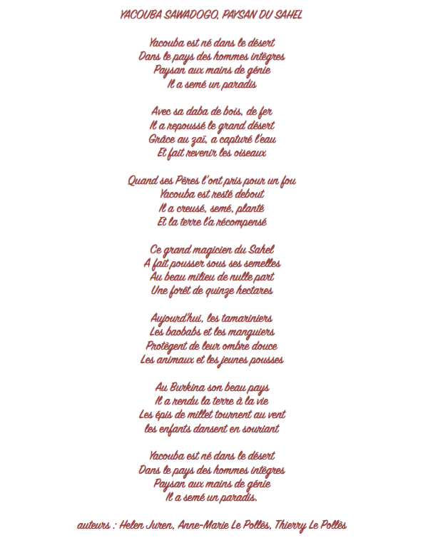 """Super Yacouba Sawadogo paysan du Sahel"""", poème édité dans le recueil  EH83"""