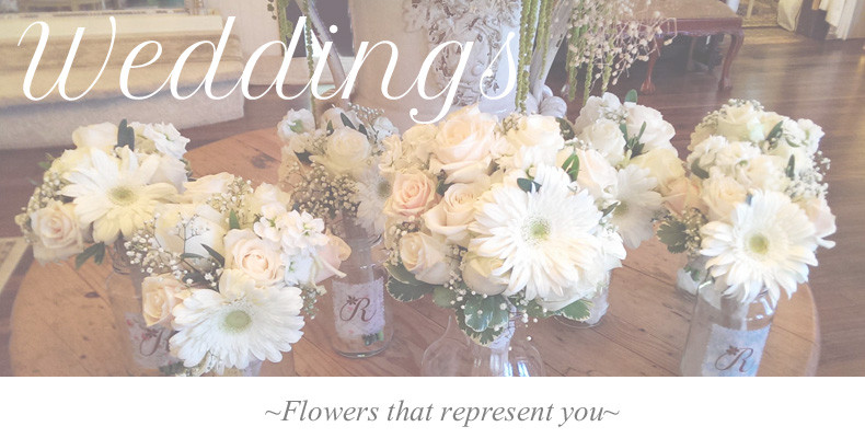 Wedding Flowers -Flowers that represent you-