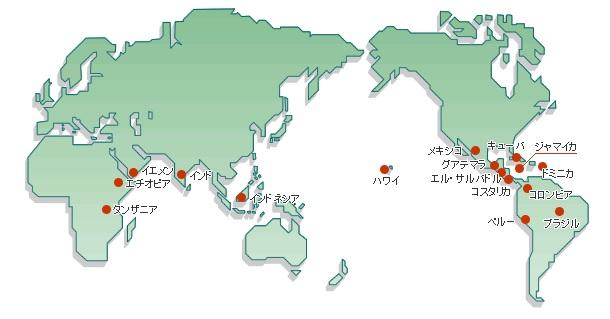 コーヒーの産地マップ