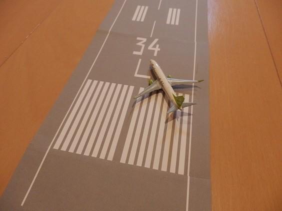 空港ジオラマ