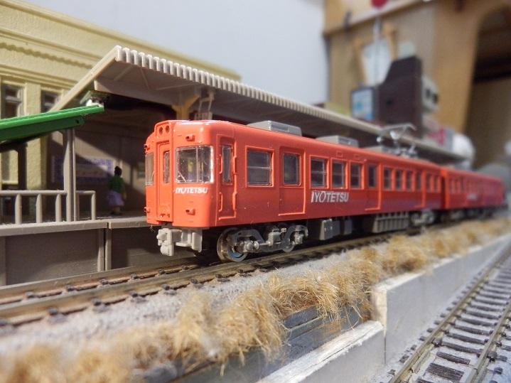 鉄コレ伊予鉄道700系3両セットB