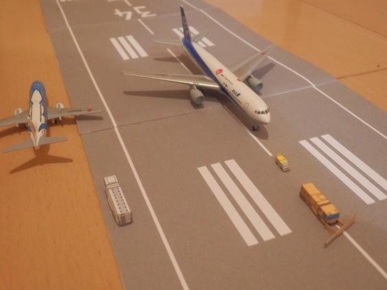 空港ジオラマ 滑走路