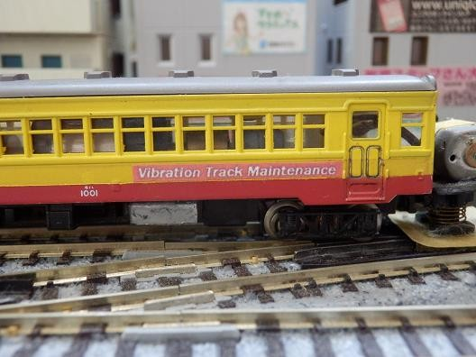 Vibration Track Maintenance