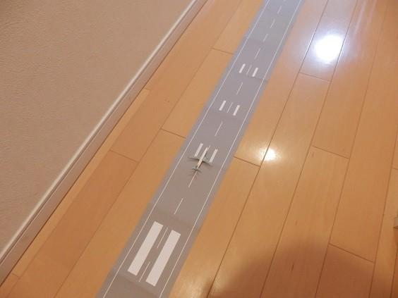 滑走路 模型