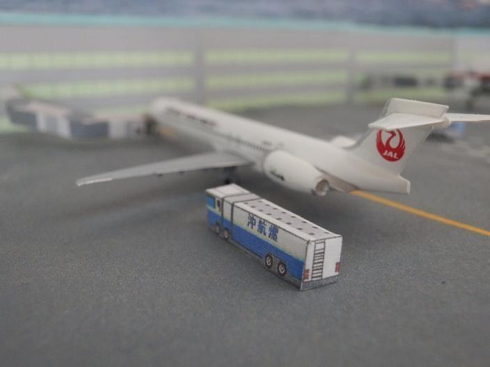 papercraft airport diorama