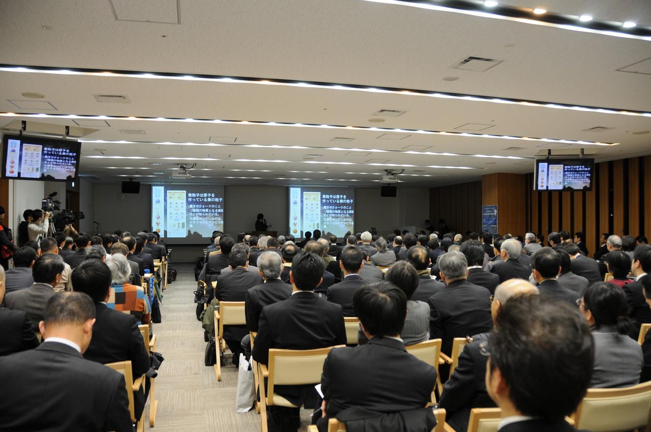 KEK藤本先生講演「国際リニアコライダーと宇宙」