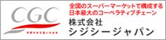 株式会社シジシージャパンについて