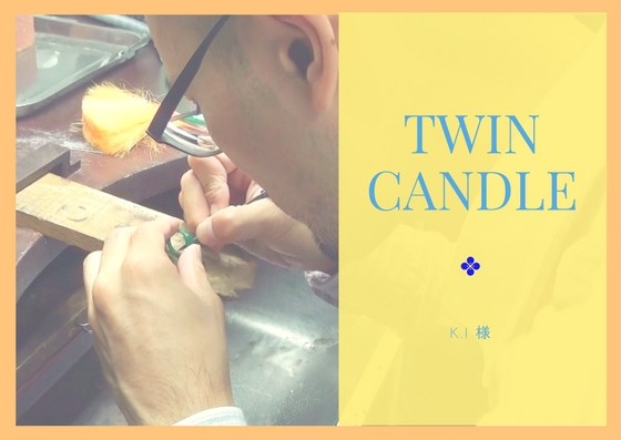 TWIN CANDLE