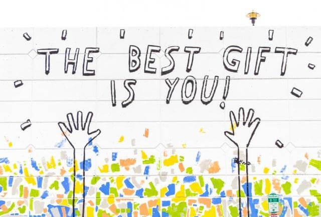 「プレゼント」と「ギフト」の違い