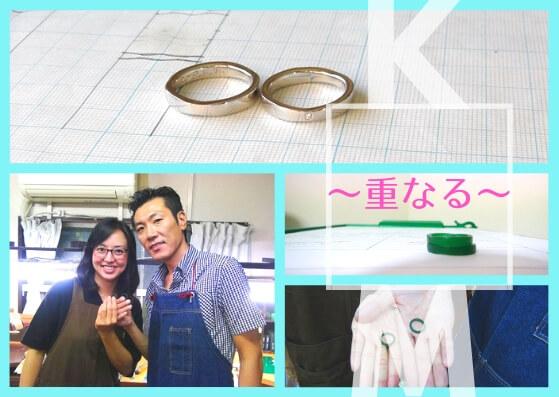 結婚指輪のコンセプト~重なる~