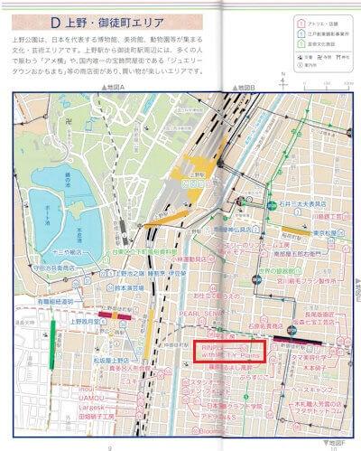 上野・御徒町エリアマップ
