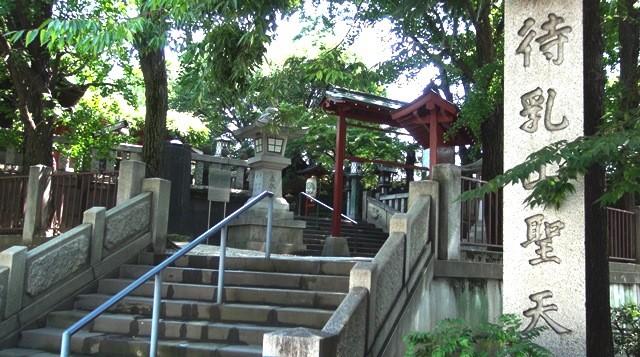 待乳山聖天 東京都台東区浅草7-4-1