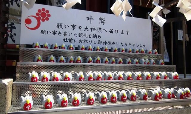 鷲神社 東京都台東区千束3-18-7