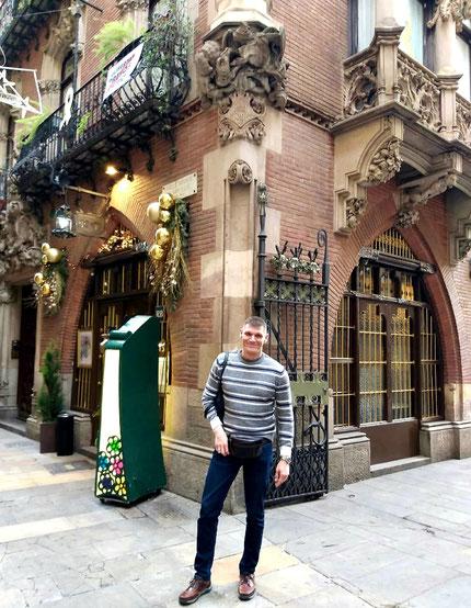 Достопримечательности Барселоны - кафе-ресторан 4 кота в Готическом квартале