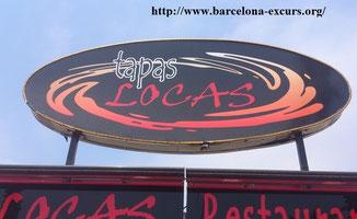 Рестораны Барселоны: Tapas Locas