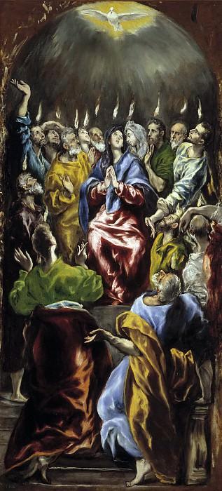 Эль Греко - Пятидесятница (Сошествие Святого Духа)